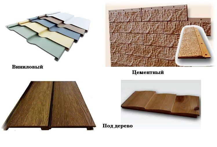 сайдинг для облицовки наружных стен