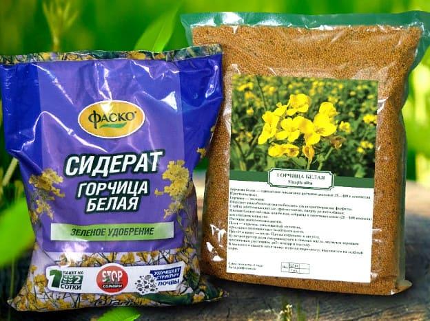 сидерат - зеленое удобрение